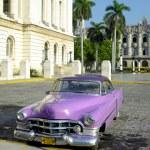 Old Havana — Stock Photo #2598817