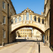 Stock Photo: Bridge of Sighs, Oxford, Oxfordshire, England