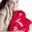 Woman holding a heart — Stock Photo #2798728