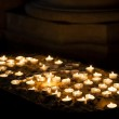 Candles in church — Stock Photo #31766099