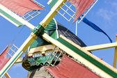 Molino de viento, ooievaarsdorp, Países Bajos — Foto de Stock