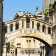 The Bridge of Sighs, Oxford, Oxfordshire, England — Стоковая фотография