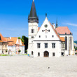 Stock Photo: Town Hall Square