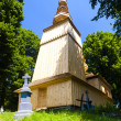 Stock Photo: Wooden church