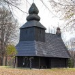 Wooden church — Stock Photo #41497295