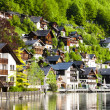 Stock Photo: Hallstatt town