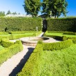 Stock Photo: Palace garden in Nachod