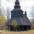 Wooden church — Stock Photo #41935627