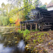 Stock Photo: Water mill