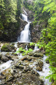 Doln Nefcersky waterfall — Stock Photo