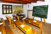 Old school in Museum of Ukrainian village, Svidnik, Slovakia — Stock Photo