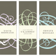 Royalty-Free Stock Immagine Vettoriale: Vector Swirl Ornament Frame Set