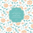 Royalty-Free Stock ベクターイメージ: Vector Flower Pattern with Frame.