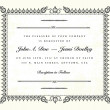 Vector Vintage Wedding Invitation Frame — Stock Vector