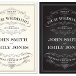 Vector Old Fashioned Wedding Frame Set Print — Stock Vector