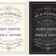 Vector Old Fashioned Wedding Frame Set Print — Image vectorielle