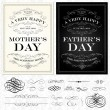 Stock Vector: Vector Mother and Fathers Day Frames