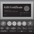 Vector Black Certificate Set — Stock Vector