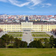 Schoenbrunn Palace — Stock Photo