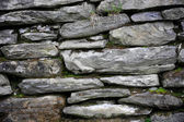 Old stonework — Stock Photo