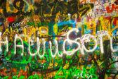 ヴィクトル ・ ツォイ壁 — ストック写真