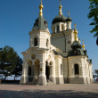 Stock Photo: Church of resurrection. Foros