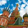 St. Basil's Cathedral — Stock Photo #15712323