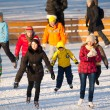 Stock Photo: Skating rink in Gorky Park