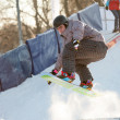 Riding snowboard in Gorky Park — Stock Photo #17891639