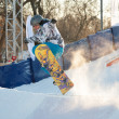 Riding snowboard in Gorky Park — Stock Photo #17891643
