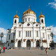 Stock Photo: Cathedral of Christ the Savior in Moscow, Russia