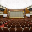 Modern conference hall — Stock Photo