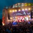 Постер, плакат: Bosco Fresh Fest open air live music festival