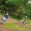 Stock Photo: UkrainiMotocross Championship