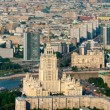 Day-time aerial view of Moscow, Russia. — Stock Photo