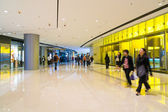 IFC mall — Stock Photo