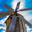 Stock Photo: Ludorvay windmill