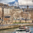 Stockfoto: View of embankment (Voie Georges-Pompidou). Paris. France