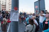 россия. москва. акция в поддержку осужденных оппозиции л — Стоковое фото