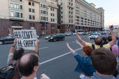 Russia. Moscow. A rally in support of the convicted opposition l — Stock Photo