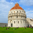 The Baptistery of Pisa - Stock Photo