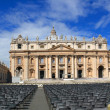 Stock Photo: St. Peter's Basilica