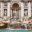 Foto Stock: Trevi Fountain, Rome