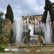 Foto Stock: Fountain of Neptune