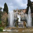 Stok fotoğraf: Fountain of Neptune