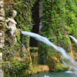 The semi-circular fountain in Tivoli — Stock Photo