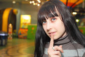 Girl — Stock fotografie