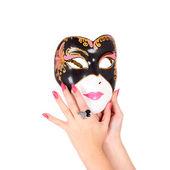 Mask — Stockfoto