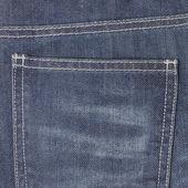 Spodnie jeansowe — Zdjęcie stockowe