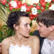 Wedding — Stock Photo #51504609